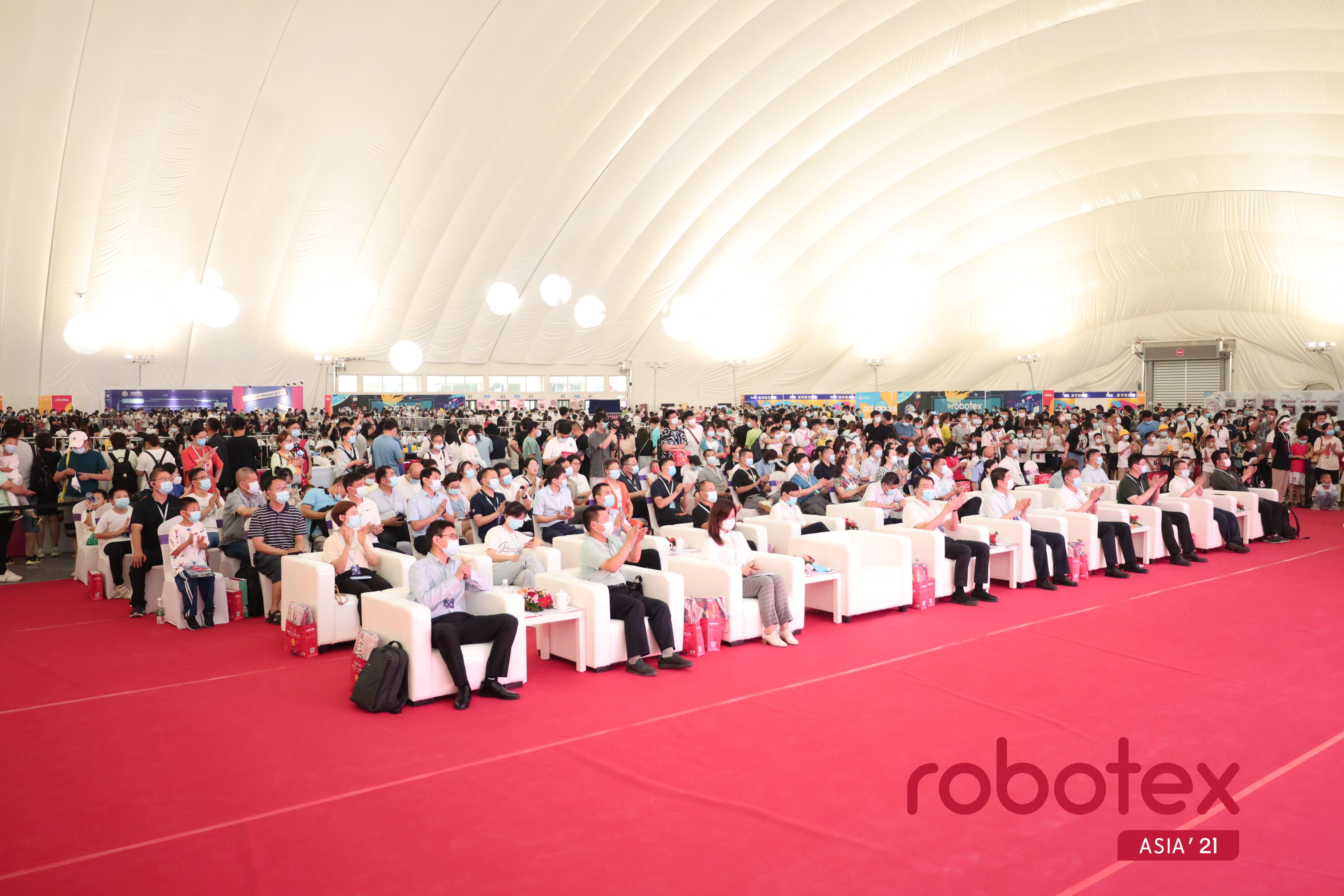 聚焦科学素质教育_第21赛季robotex山东省选拔赛在淄博张店开幕!