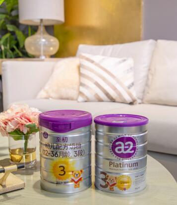 a2白金版奶粉怎么样? 纯净的A2蛋白给你答案